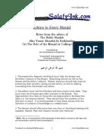 Advice to Every Masjid by Shaykh Khaalid ar-Raddadee