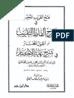 Kitab Fathul Qorib.pdf