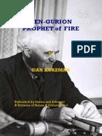 Ben Gurion PoF