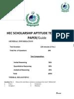 GAT Guide For HEC indegnouse scholar ship test.pdf