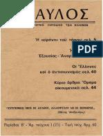 001_001-003_.pdf