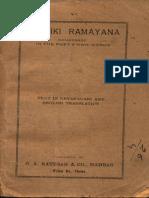 Valmiki Ramayan - Srinivasa