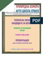 1.Cas 1. Tema 1.1- Bezbednost Saobracaja 2014