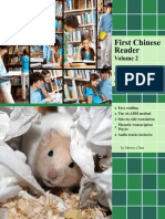 First Chinese Reader Volume2 Bilingual for Speakers of English with embedded audio tracks
