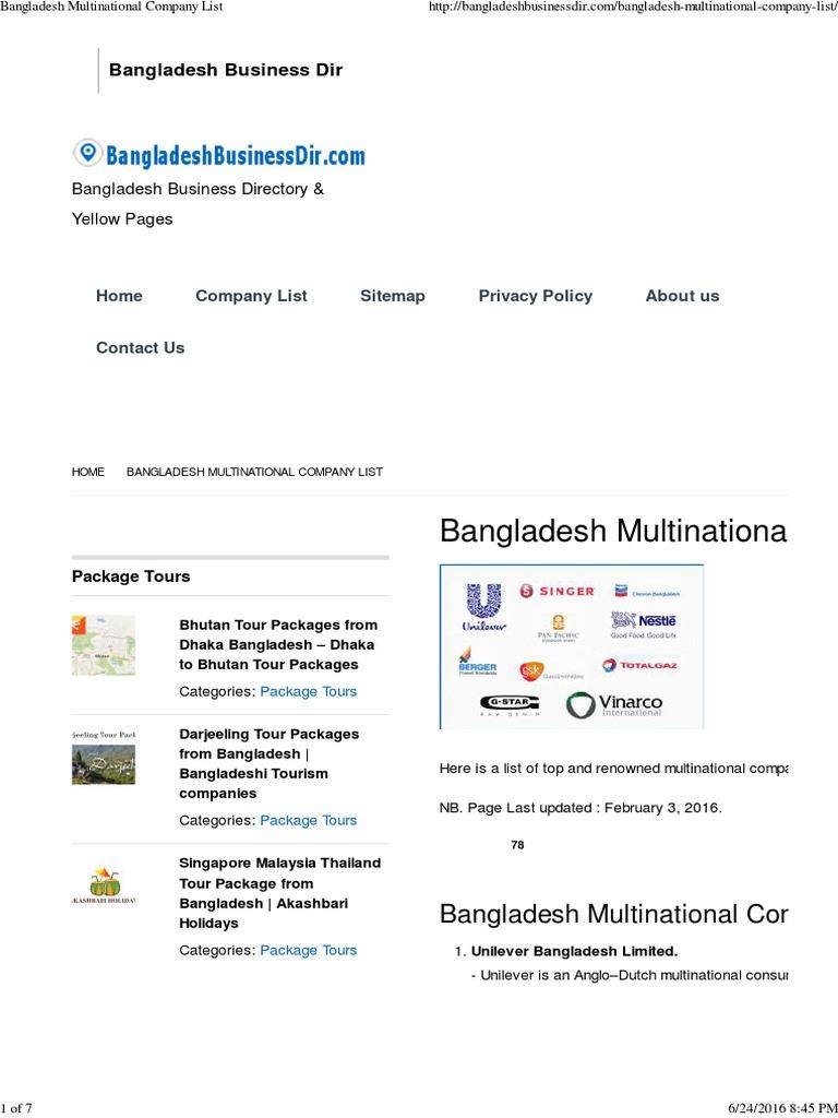Bangladesh Multinational Company List | Glaxo Smith Kline | Procter
