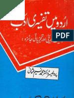 Urdu Mein Tafseeri Adab by Professor Dr Muhammad Naseem Usmani