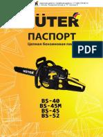 Huter Bs 62 Manual de Usuario