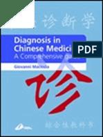 [Giovanni Maciocia] Diagnosis in Chinese Medicine(BookSee.org)