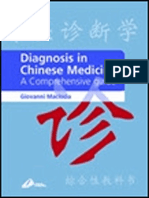 [Giovanni Maciocia] Diagnosis in Chinese Medicine(BookSee.org)