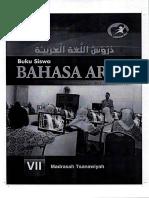 Scanan Bahasa Arab Siswa VII bw.pdf