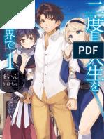 Nidoume no Jinsei wo Isekai de - Volumen 1 [Shiro].pdf