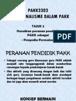 PCDCD