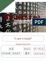 2017.1 1回生 Aula 8 Introdução Ao Kanji(0)