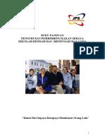 buku_panduan_prs