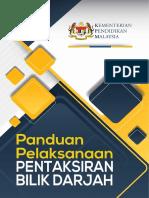 Panduan Pelaksanaan Pentaksiran Bilik Darjah 2018