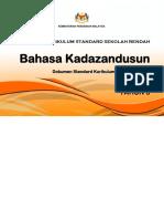 DSKP Bahasa Kadazandusun KSSR Tahun 1