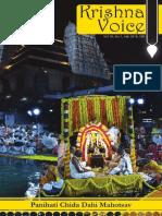 krishna-voice-july-2018.pdf