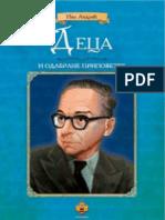 Ivo Andrić – Pripovetke