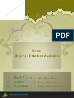 Aadab-e-Deen (Imam Ghazali).pdf