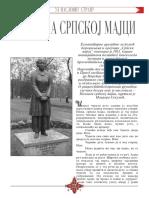 Пројекат-Русија-њига Коју Морате Прочитати
