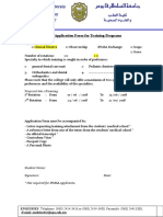 Application Form for Training Programs