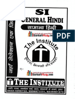 Hindi notes(The institute).pdf
