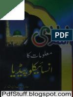 Islamic information