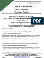 [edu.joshuatly.com] Kedah STPM Trial 2010 Maths TS Paper 1