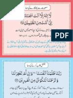 Duain.pdf