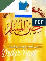 Dzikir Pagi(1).pdf