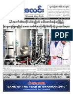 Myanma Alinn Daily_ 1 Aug 2018 Newpapers.pdf