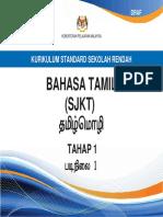 Dokumen Standard Bahasa Tamil SJKT Tahap 1.pdf