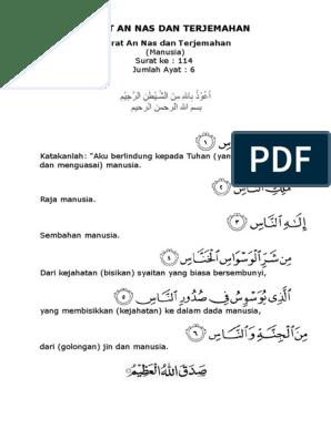 Surat An Nas Dan Terjemahan
