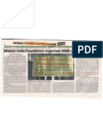 "MIF coverage in ""Hi India"" / Sep 10 2010"