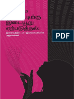 Disrupting the Binary Code - Tamil
