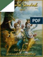 Vedanta Sandesh - Aug 2018