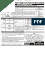 Advertisement No 20-2018.pdf