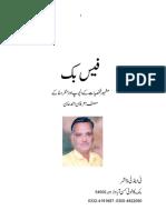 فیس بک.pdf