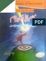 kamyaabi Ka Paighaam.pdf