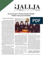 "Gazeta ""Ngjallja"" Korrik 2018"