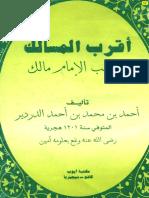 24980550-Ahmad-Al-Dardir-Aqrab-Al-Masalik.pdf