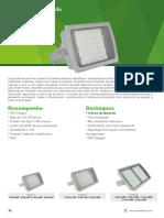 clg_guaeca.pdf
