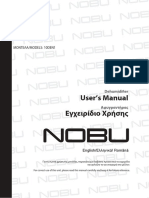 users-manual-guru.pdf