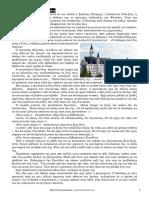 42 paramythia.pdf