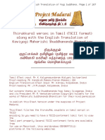 Thirukkural-ProjectMadurai.pdf