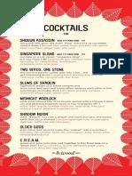 Blind Dragon Chicago Drink List