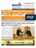 Myanma Alinn Daily_ 2 Aug 2018 Newpapers.pdf