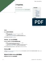 Confluence 6 配置系统属性