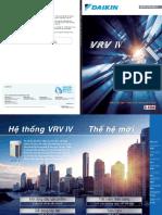 Cataloguage VRV IV.pdf