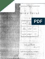 363773766-மானஸ-யோகம-மனம-கன-னையா-யோகி-Mind-tamil-yogi.pdf